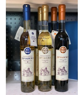 Manastir Decani Plum brandy ,Grape brandy or Green Walnut liquor 500 ml