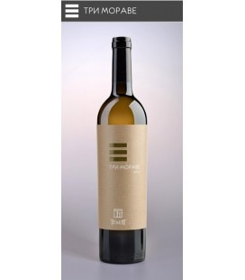 Temet Tri Morave white wine 750ml