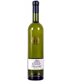 Manastir Tvrdos Zilavka white wine 750ml