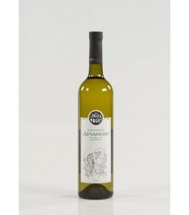 Manastir Dečani White Wine 0,75l Alc. 13,5%