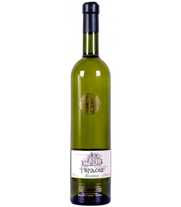 Manastir Tvrdos Zilavka white wine 750ml