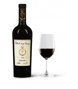 Nikad Nije Kasno red wine 750ml Signature 2016