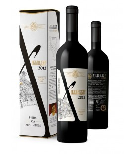 HILANDAR Cuvee red wine 750ml