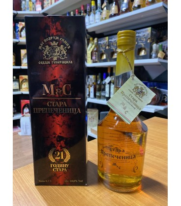 Podrum Simic Plum brandy 700ml 40%Alc 21 y.o