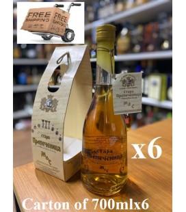 Podrum Simic Plum brandy 700ml 40%Alc