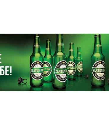Zlatan DAB Beer 0.33 x 24